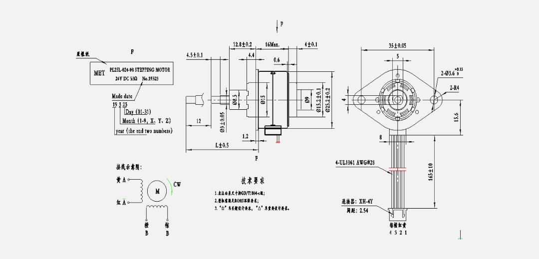 PL25(2)(图纸).jpg