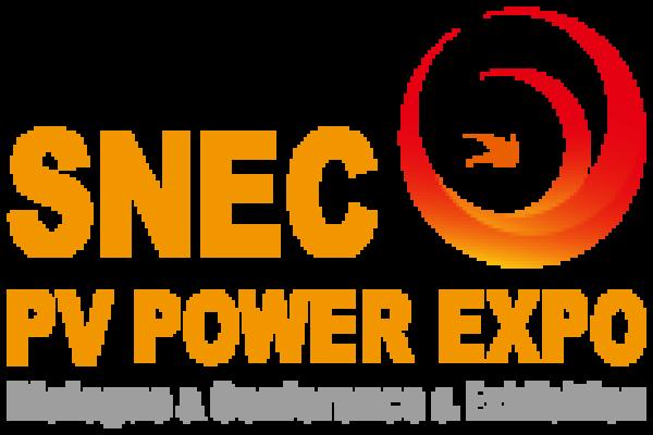 三协电机将亮相2021年第十五届上海SNEC展会